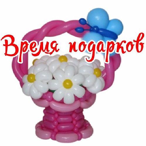 Корзина с цветами (7 ромашек + бабочка)