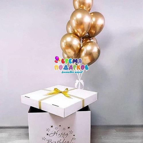 Коробка с шарами №14