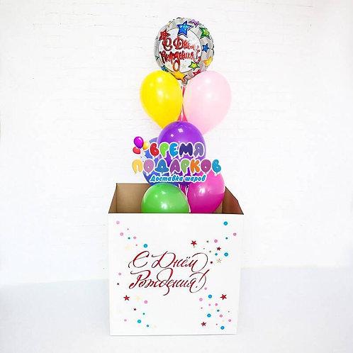 Коробка с шарами №36