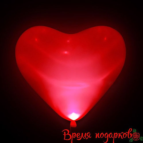 Светящиеся шары сердечки (любой цвет)
