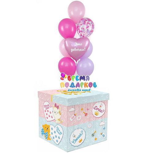 Коробка с шарами №40