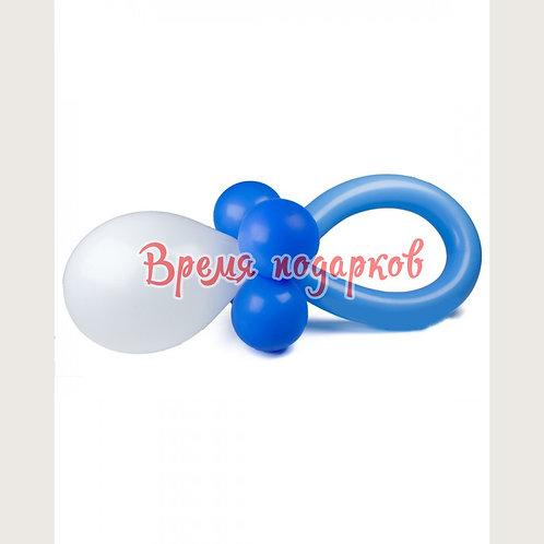 Соска из шаров для мальчика