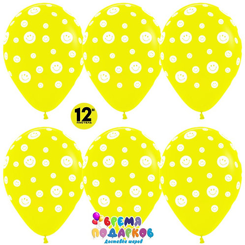 Гелиевые шары «Смайлики, Желтый »