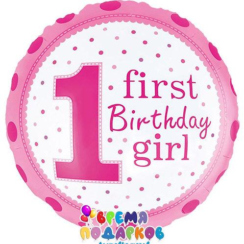 Шар (46 см) Круг, 1-й День Рождения Девочки (точки), Розовый