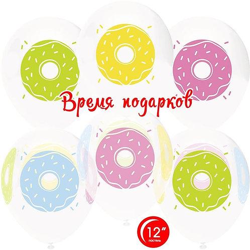 """Гелиевые шары """" Пончики"""" (Белый /Прозрачный)"""
