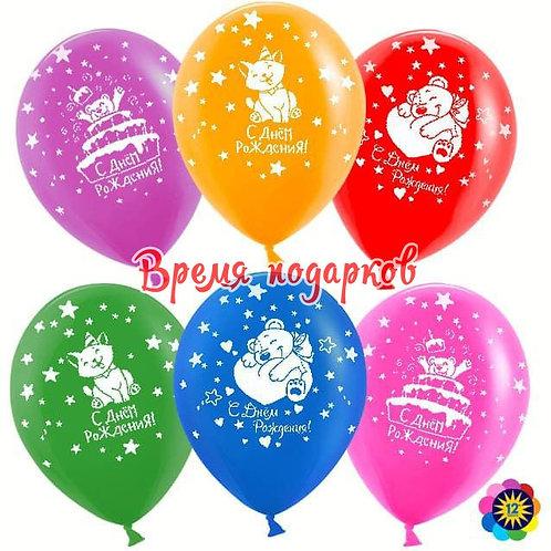 """Гелиевые шары """"С Днем Рождения! (милые животные)"""""""