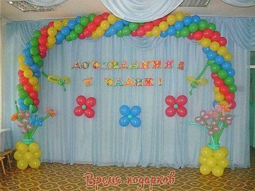 Оформление детских садов шарами №14