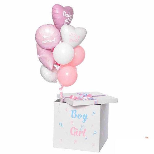 Коробка с шарами №38