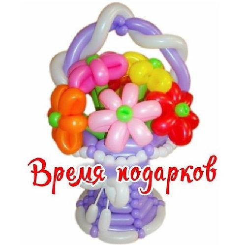 Корзина с цветами (5 ромашек )