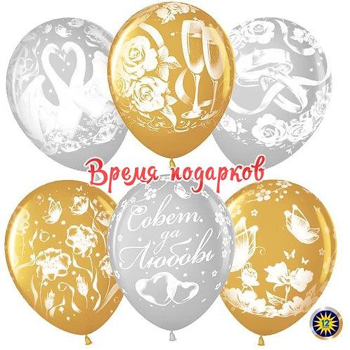 Гелиевые шары свадьба, белоснежные лебеди