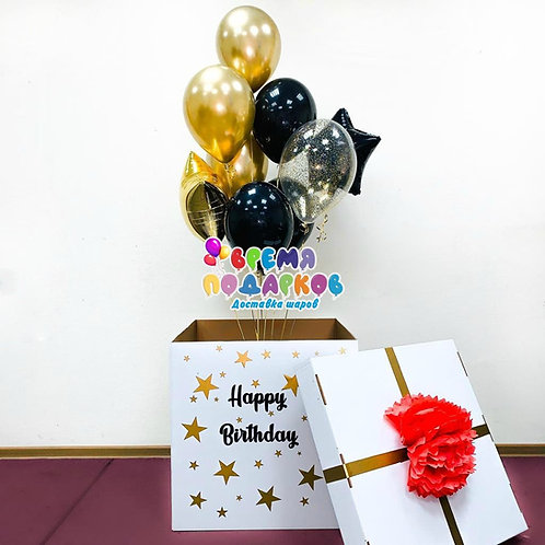 Коробка с шарами №1