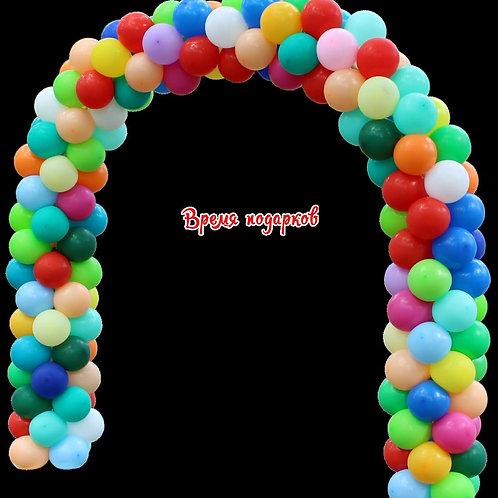Арка (гирлянда) из воздушных шаров