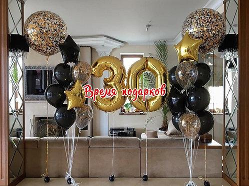 Композиция с гелиевыми шарами №201