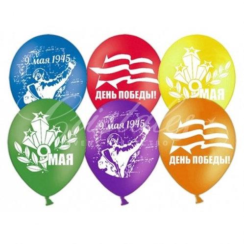 Гелиевые шары - 9 мая