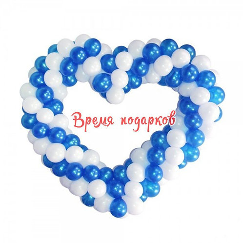 Сердце из шаров (спираль)