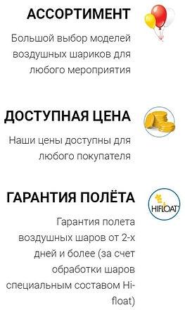 Безымянный (1) — копия.jpg
