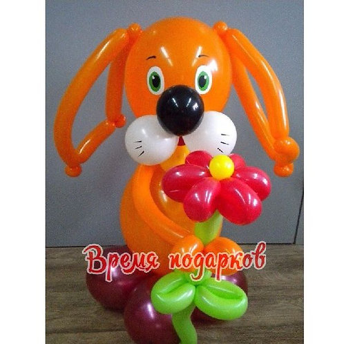 Собачка с цветочком