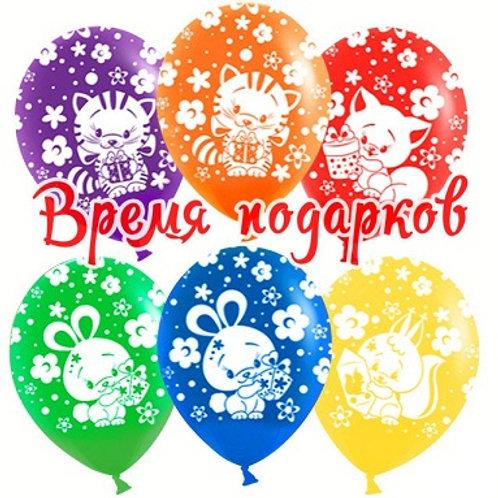 """Гелиевые шары """"Зверята и подарки"""""""