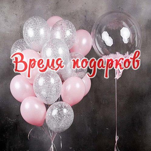Композиция с гелиевыми шарами №131