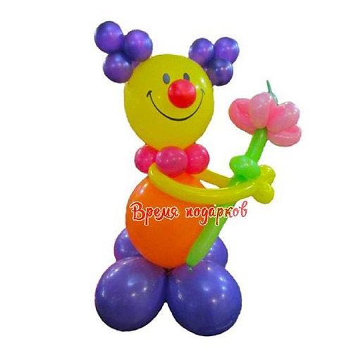 Клоун с цветочком