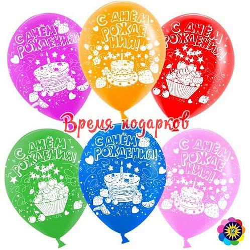 """Гелиевые шары """"С Днем Рождения! (торт)"""""""
