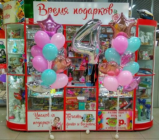 Гелиевые шары во Владимире