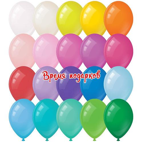Гелиевые шары без рисунка, любой цвет (30см,12дюймов)