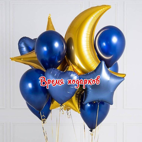 Композиция с гелиевыми шарами №263