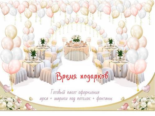 Оформление свадьбы шарами Комплект №4