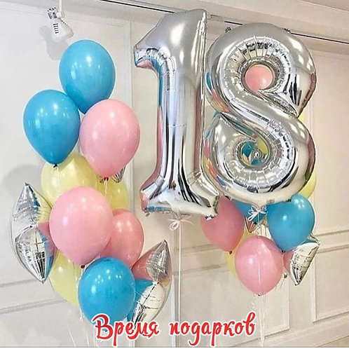 Композиция с гелиевыми шарами (любые цифры) №232