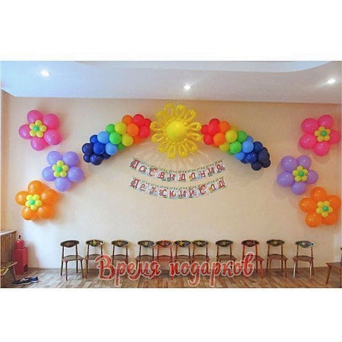 Оформление детских садов шарами