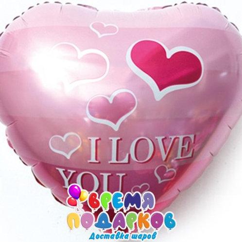 Шар (46 см) Сердце, Я Люблю Тебя! (летящие сердечки), Розовый