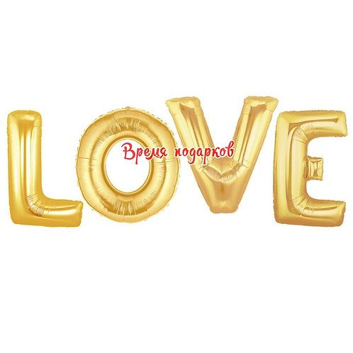 Буквы LOVE