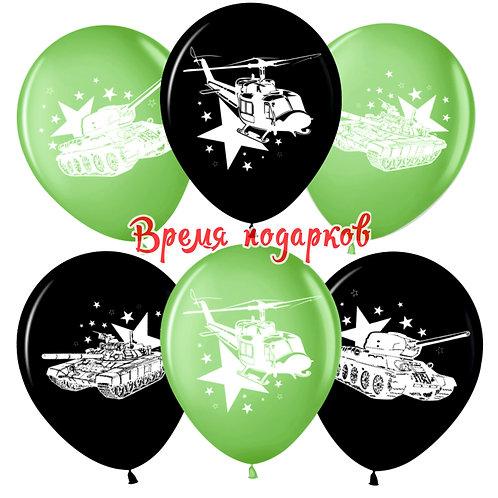 """Гелиевые шары """"Воздушно-десантная техника!"""""""