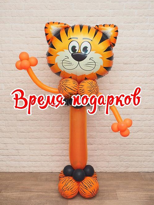 "Стойка ""Веселый тигренок"""