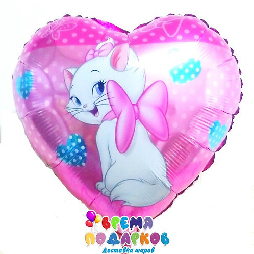 Воздушный шар (46 см) Сердце,Киска