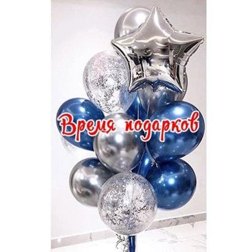 Композиция с гелиевыми шарами №194