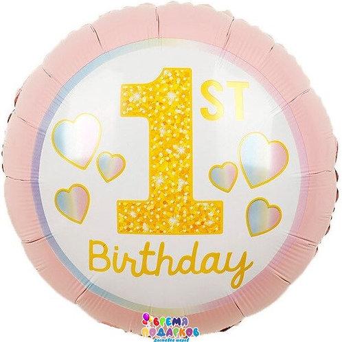 Шар (18''/46 см) Круг, 1-ый День Рождения Девочки (радужные сердечки), Розовый,