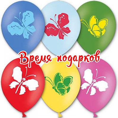Гелиевые шары Бабочки