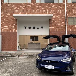 Tesla company visit
