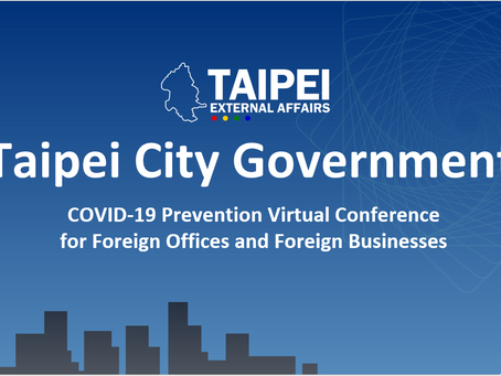 Taipei City Government - COVID19 subsidies and update