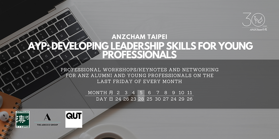 AYP Event: Developing Leadership Skills For Young Professionals