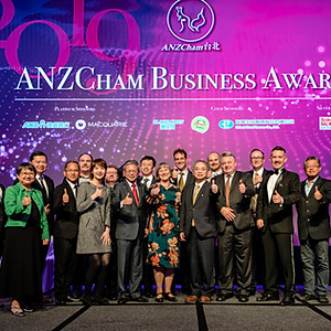2019 ANZCham Business Awards