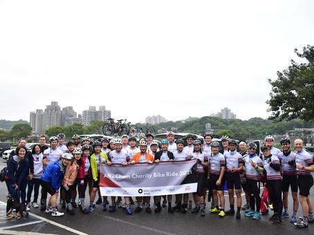 ANZCham Charity Bike Ride 2021