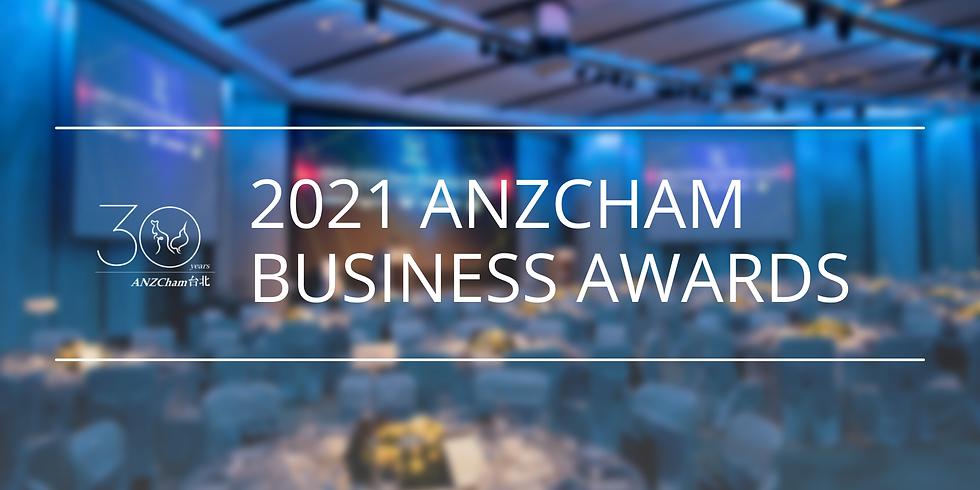 2021 ANZCham Business Awards