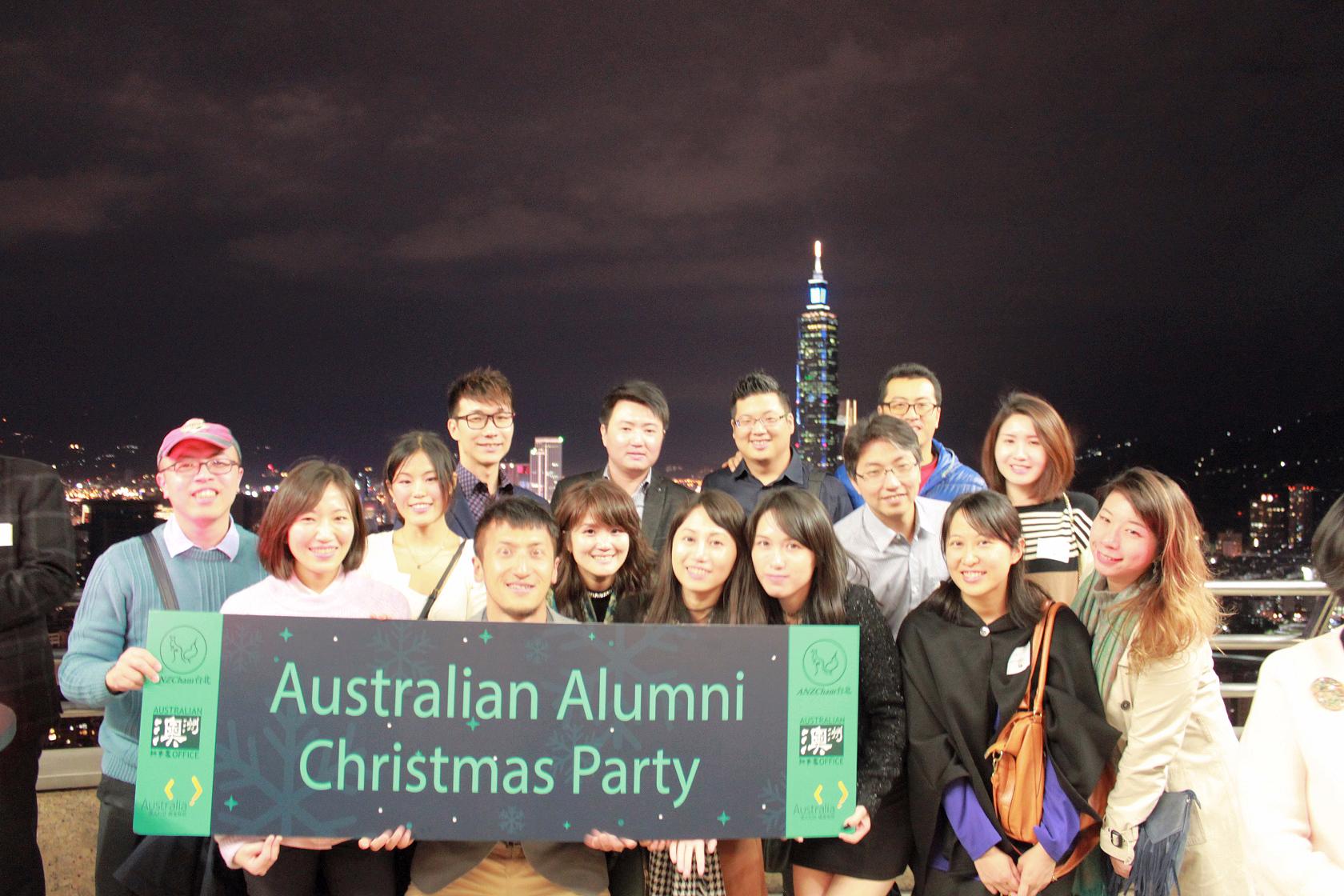 Alumni_Xmas_248