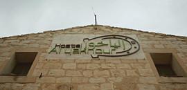 al yakhour hostels.jpg