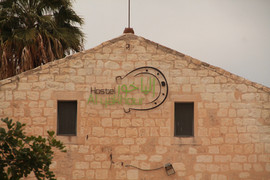 Hostel in german colony  haifa Bahai Gar