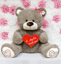 Топ Медведи