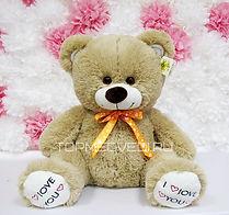 Медведь тихон 50 см